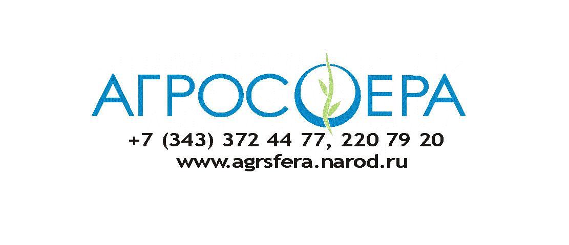 Вакансии в компании агросфера воронеж